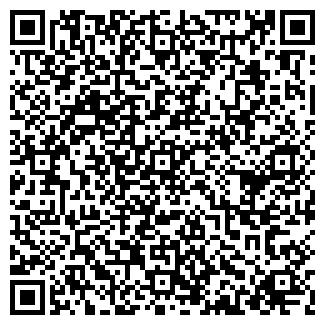 QR-код с контактной информацией организации РОСАГРО