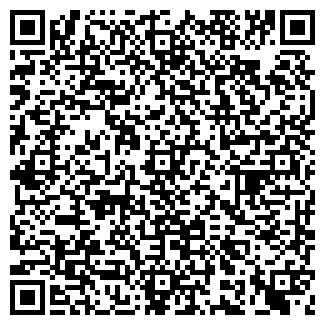 QR-код с контактной информацией организации СИБАСКОМ