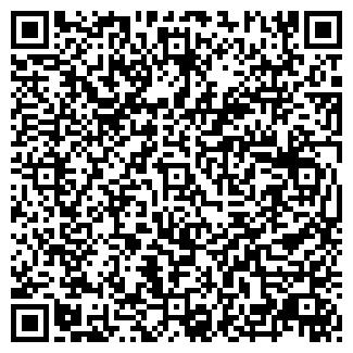 QR-код с контактной информацией организации СМИК