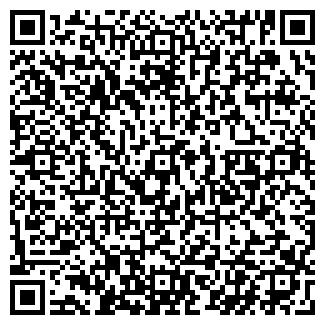 QR-код с контактной информацией организации ТЕХАГРОРЕГИОН