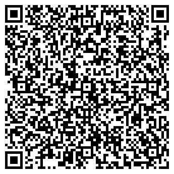 QR-код с контактной информацией организации ТОРГОВЫЙ ДОМ АГРОРЫНОК