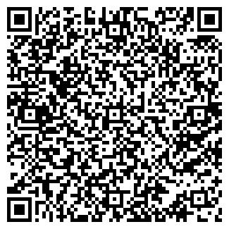 QR-код с контактной информацией организации МЕРКУРЬЕВ А. В.