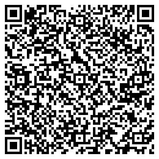 QR-код с контактной информацией организации ЕВРАЗИЯ ТД, ООО