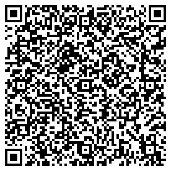 QR-код с контактной информацией организации ЛЕБЕДЕВОТОРГ ЧТУП