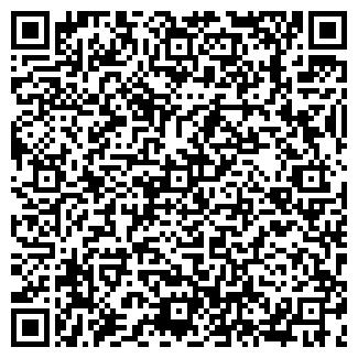 QR-код с контактной информацией организации НЕСТЕРОВА Н.Е.