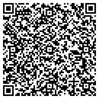 QR-код с контактной информацией организации ОЛАКС