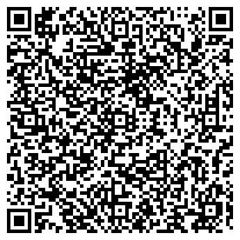 QR-код с контактной информацией организации АЛТАЙКОКСОХИМСТРОЙ