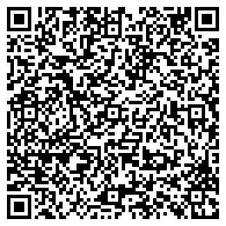 QR-код с контактной информацией организации ЛУЗЗАР