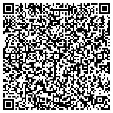 QR-код с контактной информацией организации ЗАВОД АЛЮМИНИЕВОГО ЛИТЬЯ, ЗАО