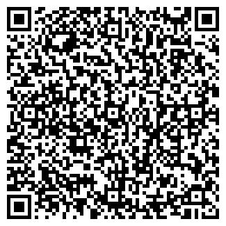 QR-код с контактной информацией организации РЕММЕТАЛЛ