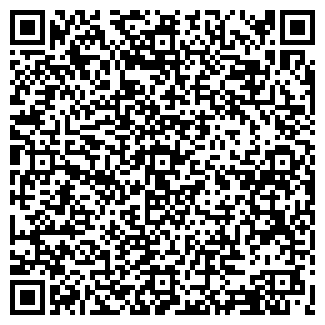 QR-код с контактной информацией организации СЕМАЛТ