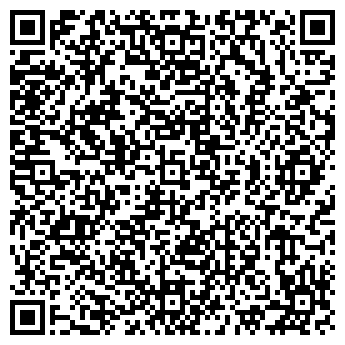 QR-код с контактной информацией организации АЛТАЙСТРОЙКОНСТРУКЦИЯ