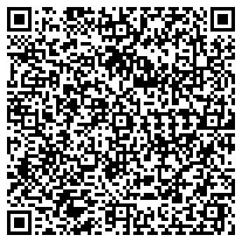 QR-код с контактной информацией организации СТРОЙМАТЕРИАЛЫ, ТОО