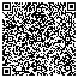 QR-код с контактной информацией организации ОАО СИЛИКАТЧИК