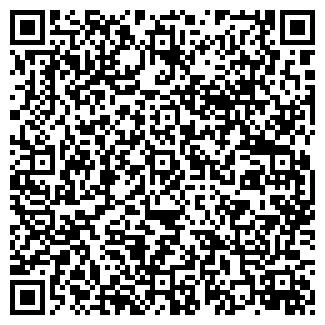 QR-код с контактной информацией организации ФЛЭШ