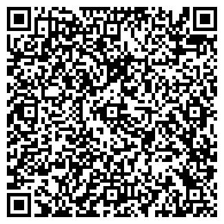 QR-код с контактной информацией организации ЗАО АЛТАЙСПЕЦТРАНС