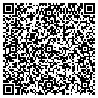 QR-код с контактной информацией организации ЛЮБЕЗНЫХ Г. К.