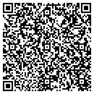 QR-код с контактной информацией организации РУССКИЙ МАСТЕР
