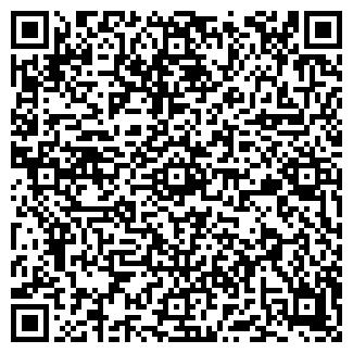 QR-код с контактной информацией организации БЫТОВИК