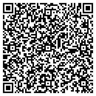 QR-код с контактной информацией организации СИБЭКСПОЛЕС