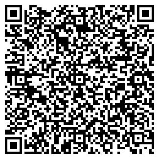 QR-код с контактной информацией организации СТАУТ