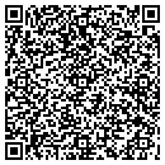 QR-код с контактной информацией организации ШАРОЛЕ