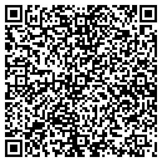 QR-код с контактной информацией организации ЛАНЦЕТ