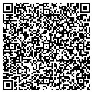 QR-код с контактной информацией организации МЕТИЗ ООО
