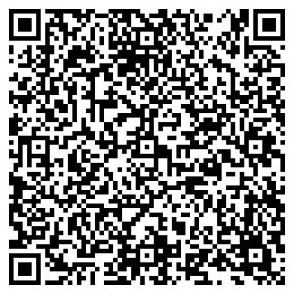 QR-код с контактной информацией организации ООО ПРЕМЬЕРА ПЛЮС