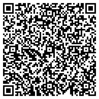 QR-код с контактной информацией организации БАРНАУЛ БЕТОН
