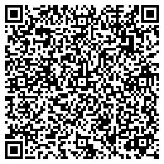 QR-код с контактной информацией организации РЕАД