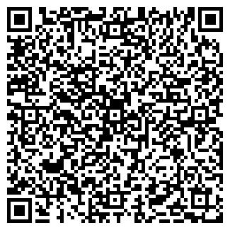 QR-код с контактной информацией организации РС