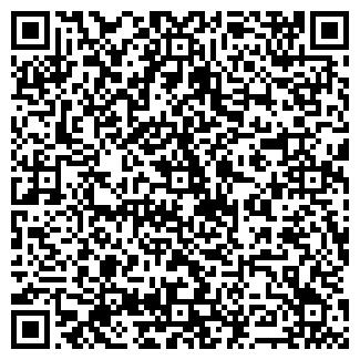 QR-код с контактной информацией организации ТЕХНО НИКОЛЬ