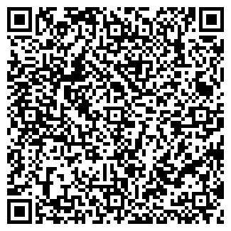 QR-код с контактной информацией организации СТРОЙ-ГРАНД