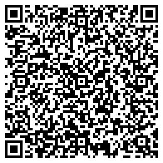 QR-код с контактной информацией организации РОСКАНАТ - СЕРВИС