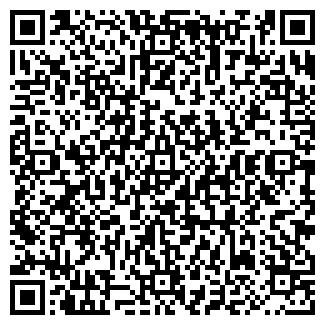 QR-код с контактной информацией организации ДААРС