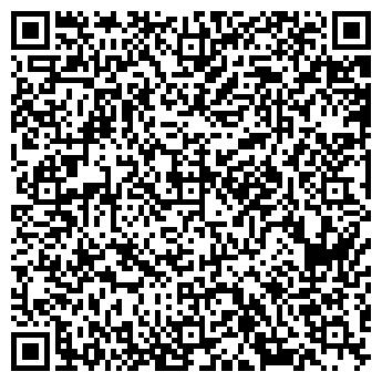 QR-код с контактной информацией организации ПЕНОБЕТОН-СОВБИ-АЛТАЙ