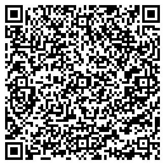 QR-код с контактной информацией организации ММЦ-СТРОЙ ОДО