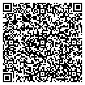 QR-код с контактной информацией организации ООО НА ТКАЦКОЙ