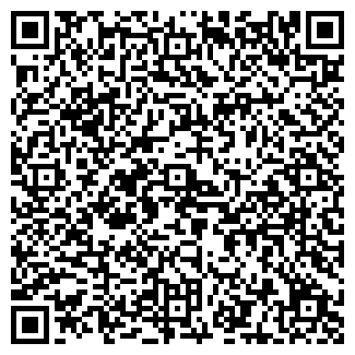 QR-код с контактной информацией организации HEART FM РАДИО