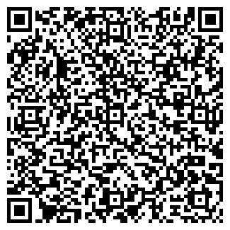 QR-код с контактной информацией организации САДЫКОВА А.В.