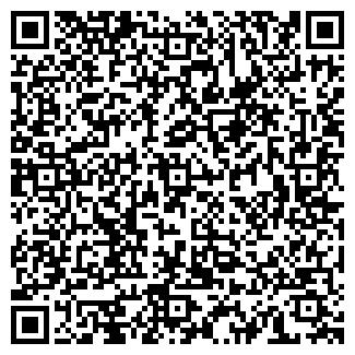 QR-код с контактной информацией организации ИНФО-МАРКЕТ