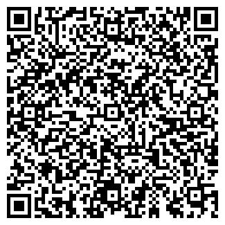 QR-код с контактной информацией организации ДА