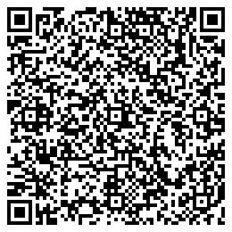 QR-код с контактной информацией организации ЙОГА-ДИЗАЙН