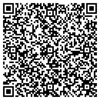 QR-код с контактной информацией организации WEB-QUALITY