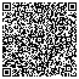 QR-код с контактной информацией организации АЛТАПРЕСС