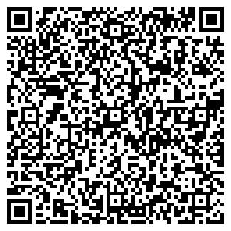 QR-код с контактной информацией организации МОРЛЕН ОДО
