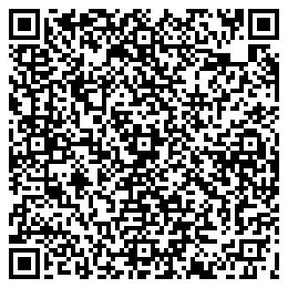 QR-код с контактной информацией организации ЭНТРОН