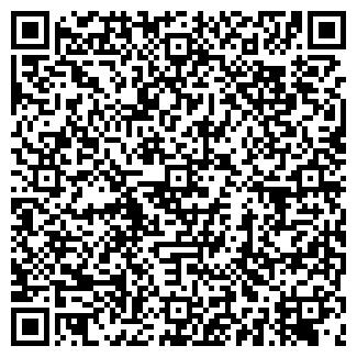 QR-код с контактной информацией организации АВТОЛИГА