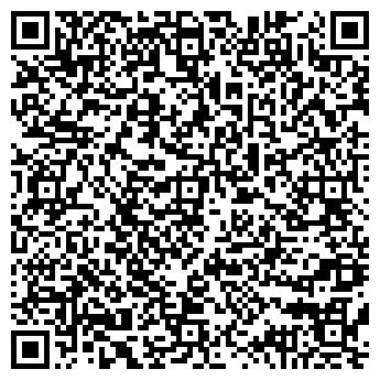 QR-код с контактной информацией организации РЕКЛАМА-СЕРВИС-АЛТАЙ